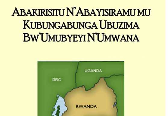 Christians and Muslims Promoting Maternal and Infant Health - Kinyarwanda/Christian
