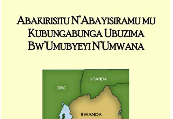 Christians and Muslims Promoting Maternal and Infant Health - Kinyarwanda/Khutbah