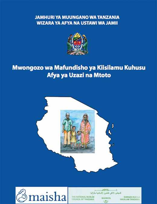 Muslim Khutbah Guide For Reproductive and Child Health: A Toolkit for Tanzanian Religious Leaders - Kiswahili