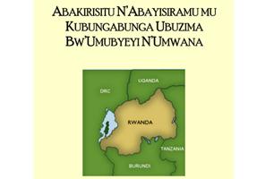 Publicimg_rwandachristiank
