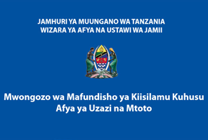 Publicimg_tanzaniamuslimk