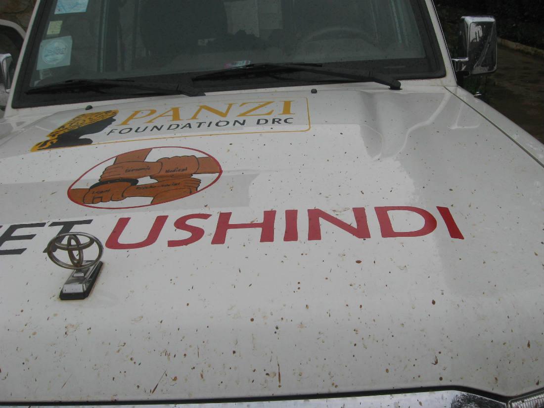 ushindi